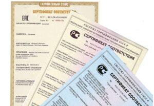 Перечень продукции, подлежащей обязательной сертификации