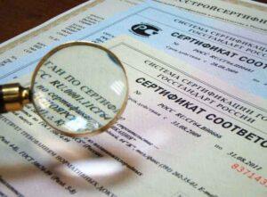 Если закончился срок сертификата соответствия
