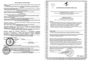 Особенности сертификации бытовых и медицинских антисептиков