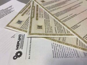 Требуют сертификат или декларацию на продукцию на таможне?