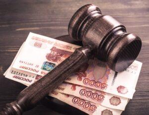 Размеры штрафов за нарушение требований декларирования соответствия продукции